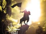 Mohammad Ahmad – Đấng cứu thế và cuộc khởi nghĩa Hồi giáo ở Sudan1881-1885