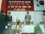 Hai dòng họ Lý vượt biển tới Đại Hàn Thế kỉ12-13
