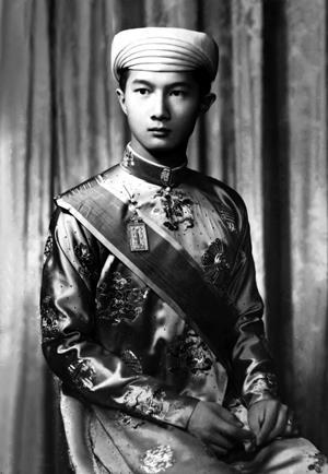 hoàng tử Bảo Long