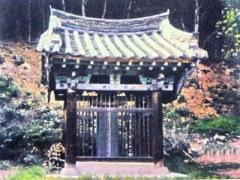 Trung Hiếu đường do hậu duệ Lý Long Tường xây theo kiểu kiến trúc mái đình Đại Việt tại Bong-hwa (Hàn Quốc)