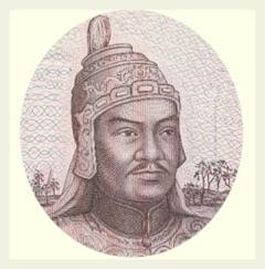 QuangTrung
