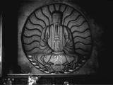 Minh Giáo