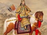 Càn Long tiếp kiến vua QuangTrung