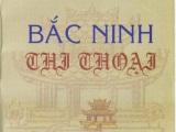 Bắc Ninh thithoại