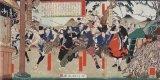 Chế độ Sankin Kotai ở Nhật Bản thời kỳEdo