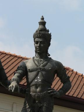 Suryavarman