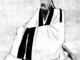 Vương Dương Minh chinh phạt ManDi