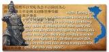 Trần Quốc Tuấn có tác phẩm nào gọi là Hịch tướng sĩ không?