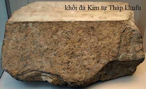 khe1bb91i-c491c3a1-kim-te1bbb1-thc3a1p-khufu