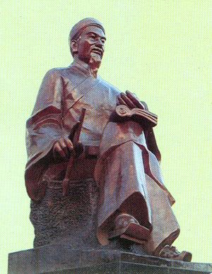 Nguyen-Binh-Khiem