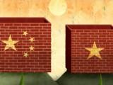 Xuyên qua bức tường Đảngphái