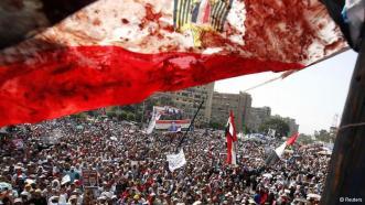 biểu tình Ai Cập