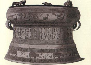 Trống đồng Đông Sơn có thể được chế tạo tại Việt Nam vào khoảng 200 Sau Công Nguyên.