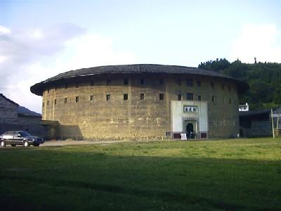 Hình nơi cư trú của dân Hakka tại miền nam Phúc Kiến