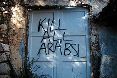 Khẩu hiệu giết hết người Ả Rập trên cánh cửa nhà ở Israel