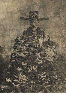 Phan Thanh Giản (1796-1867)
