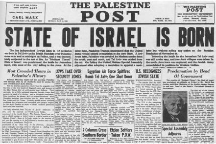 Trang nhất của tờ The Palestine Post ra ngày Chủ nhật, 14. 5. 1948 với thông báo nhà nước Israel ra đời