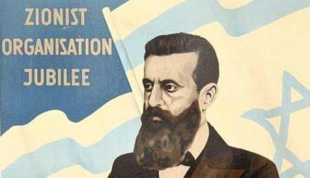 Theodor Herzl – ông tổ của phong trào Zion – trên một áp phích kỷ niệm 50 năm ngày tổ chức ra đời (1897 – 1947)