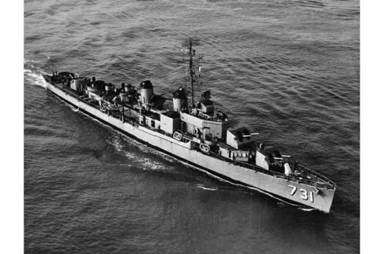 Chiến hạm Hoa Kỳ USS Maddox