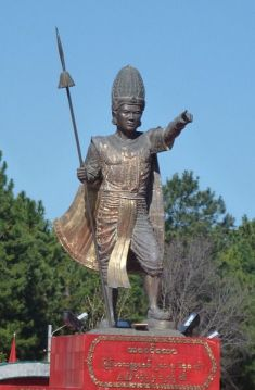 Tượng vua Anawrahta