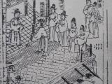 """Vấn đề """"sách phong"""" trong quan hệ bang giao giữa các triều đại Việt Nam và TrungQuốc"""