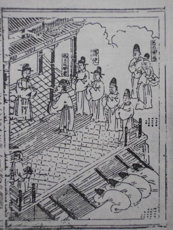 Họa phẩm được in trong cuốn An Nam lai uy đồ sách (安南來威圖冊), xuất bản dưới triều Minh Mục Tông (1567 – 1572). Người đứng trong chính điện là sứ thần triều Minh, người lạy chào là Thượng hoàng Mạc Đăng Dung , địa điểm này là trấn Nam Giao quan, năm 1540.