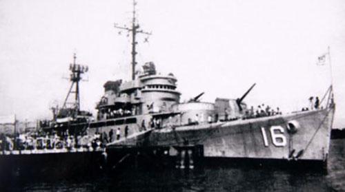Chiến hạm HQ-16