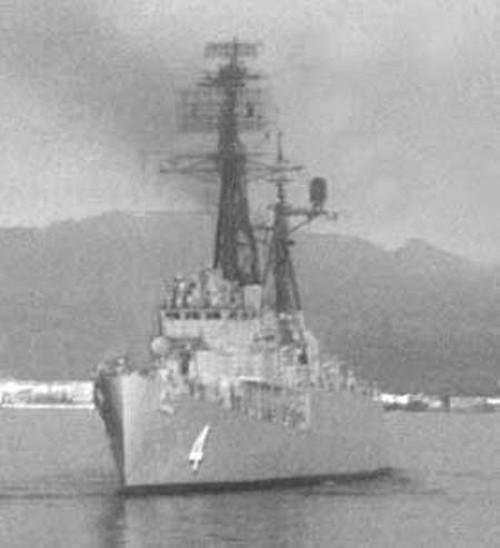 Khu trục hạm Trần Khánh Dư (HQ-4) là tàu chiến hiện đại nhất bên phía Việt Nam Cộng Hòa