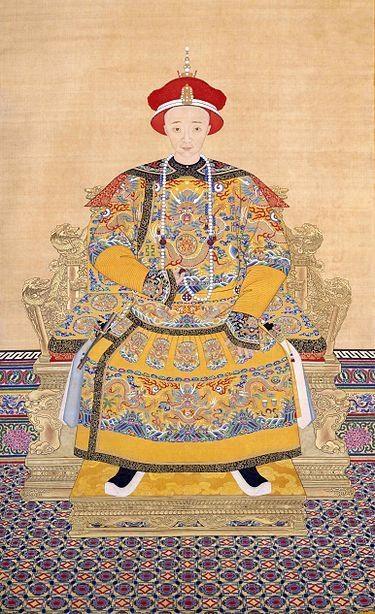 Vua Hàm Phong [1831-1861]