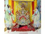 Vài điều về những bức tranh trong sách Đại Lễ Phục Việt Nam thờiNguyễn