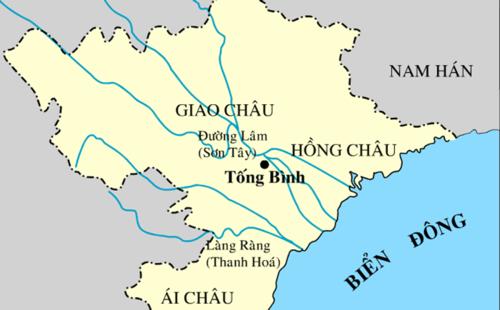 Việt Nam thời bắc thuộc