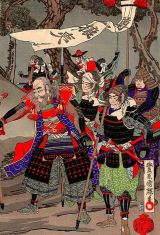 Vai trò của các hùng phiên Tây Nam trong việc lật đổ chính quyền Mạc phủ Tokugawa (nửa sau TkXIX)