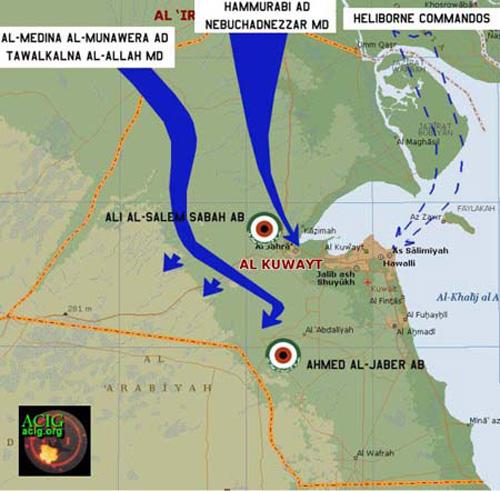 Bản đồ Kuwait và các mũi tiến công xâm lược của Iraq.