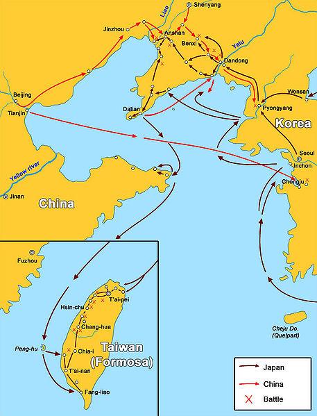 Chiến tranh Trung-Nhật lần thứ nhất, 1894-Nguồn : en.wikipedia.org