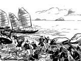 Lược khảo về thư tịch cổ Việt Nam du nhập vào TrungQuốc