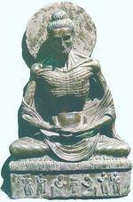 Tượng đức Phật Thích Ca lúc khổ hạnh; tìm thấy ở Taxila và hiện lưu ở Bảo tàng viện Lahore.