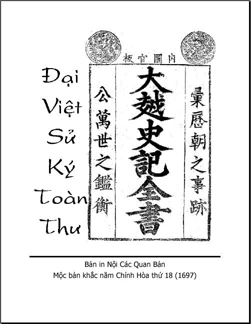 Đại Việt Sử Ký Toàn Thư.