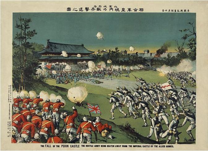 Cuộc giao tranh giữa Nghĩa hoà đoàn và liên quân 8 nước tại Bắc Kinh năm 1900