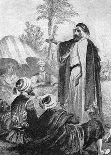 Muhammad teaching