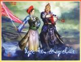 Về số phận của hai người con của vua Quang Trung và công chúa NgọcHân