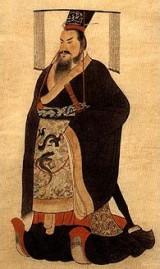 Sử kí -Tần Thủy Hoàng bảnkỉ