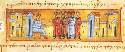 Thánh Josaphat đang thuyết giảng (bản chép tay của Hy Lạp, thế kỷ XII)