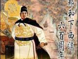 Trịnh Hòa có chiếm hai quần đảo Hoàng Sa, Trường Sa vào năm 1413 haykhông?
