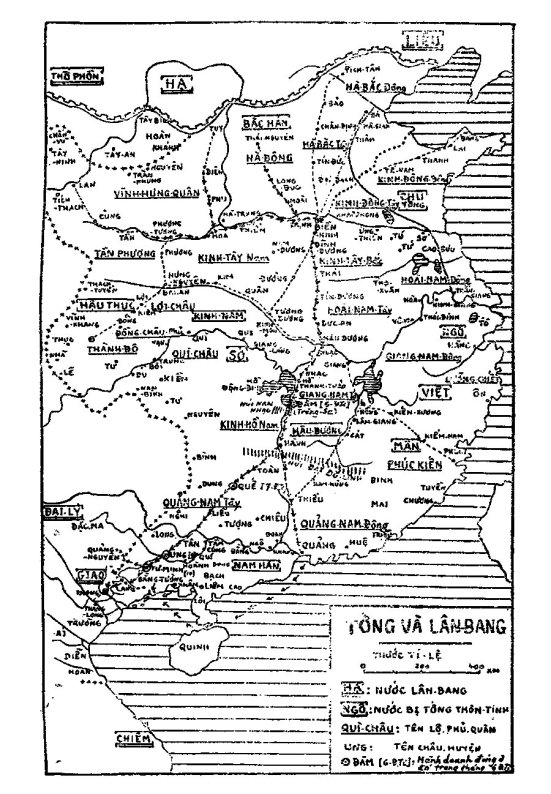 IIb - Tống chuyển quân