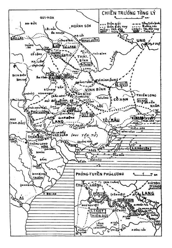 Bản đồ IIIa - Chiến-trường Tống Lý