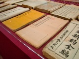 Khảo thuật về các cổ tịch có liên quan đến Việt Nam thuộc các triều đại ở TrungQuốc