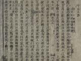 Bình Ngô đại cáo: vấn đề dịch giả và dịchbản