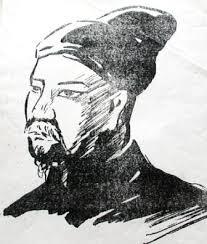 Chân dung phác họa vua Gia Long qua nét vẽ của một họa sĩ người Pháp. (Nguồn tài liệu thư viện Pháp)