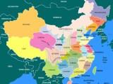 Trung Quốc – Ɖài Loan: Một chủ đề tế nhị và phứctạp