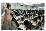 Giáo dục trong xã hội HànQuốc